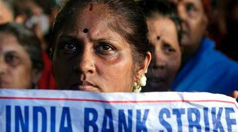 The wage revision of public sector bank employees has been due since November 2012. (Photo: AP)