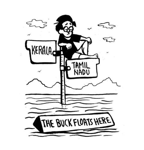 Business As Usual by EP Unny, August 2018