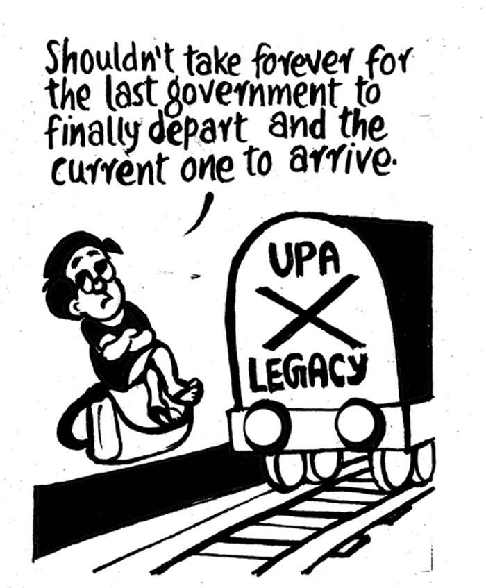 BUSINESS AS USUAL BY E.P UNNY