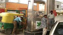 Adani Gas cuts CNG prices by Rs 12 per kg & PNG by Rs 5 perscm