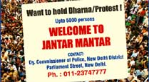 Want to hold a protest, come to Jantar Mantar: Delhi Police ad