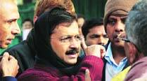 AAP moves Supreme Court against President's rule in Delhi