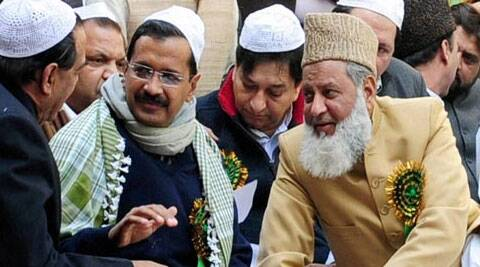 An advertisement by a non-profit organisation has appealed Muslim voters to support AAP.