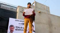 AAP leader Kumar Vishwas told not to use national flag in campaign