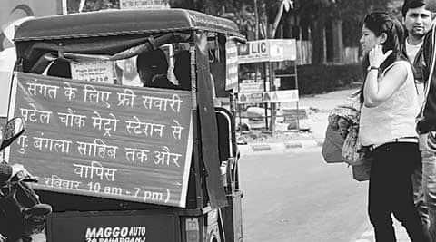 An electric rickshaw offered free rides from Patel Chowk Metro station to Gurdwara Bangla Sahib from 10 am to 7 pm on Sunday. Ravi Kanojia.