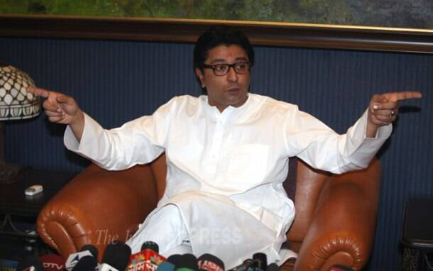 Raj Thackeray's press conference before the agitation