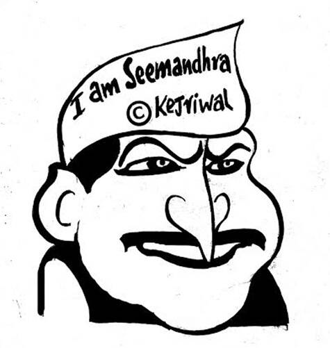 TELANGANACARTOON