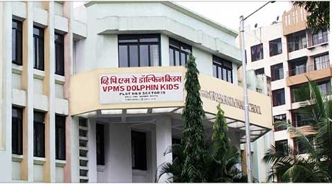 The notice stated that the parents must either pay fees or discontinue the admissions of their wards from June 3.