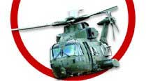 VVIP chopper deal: Development in Italy court won't affect CBI probe says report