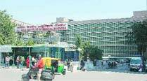 AIIMS-thumb