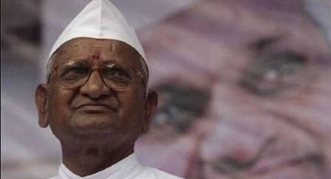 Anan Hazare said he was supporting TMC chief's ideals and not her party. (Reuters)