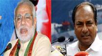 Antony said 'after the election several parties that are contesting against Congress will come forward to support the party to form the government.