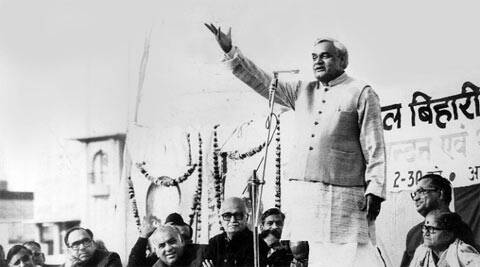 Atal Bihari Vajpayee was sworn in as Prime Minister