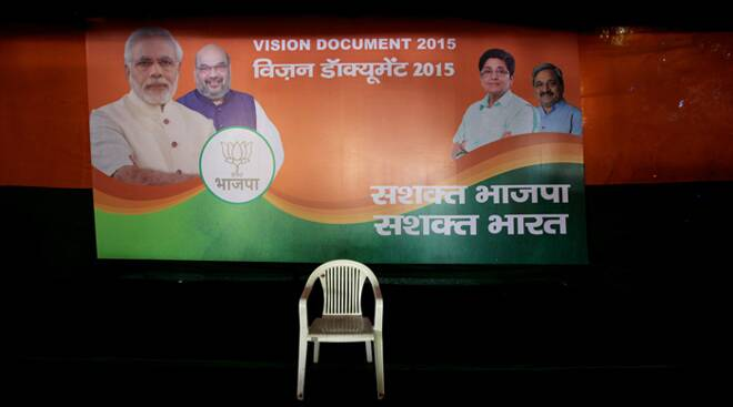 Delhi Elections: BJP, Cong office wear deserted look after Assembly poll debacle