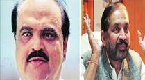 House panel puts Cong-NCP govt in dock for graft