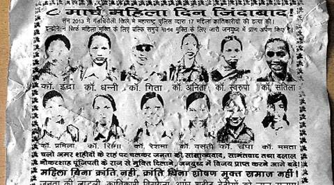A Maoist poster pays homage to their women cadre on International Women's Day