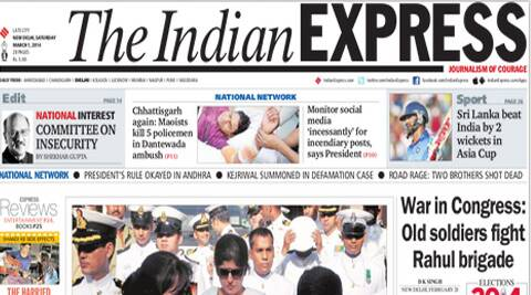 express-5-1-march-med