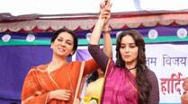 Delhi HC: 'Gulaab Gang' will hit theatres tomorrow