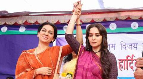 'Gulaab Gang' to release tomorrow.