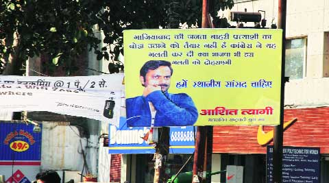 Local MP only, says banner for Ashit Tyagi. Gajendra yadav