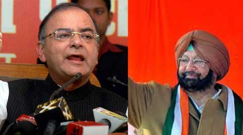 Congress leader Amarinder Singh alleged that Arun Jaitley was not even loyal to BJP.