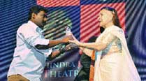 Shakespeare Rules TheatreAwards