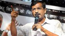 Kejriwal taken ill, to skip Vidarbha rally