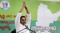 Former Andhra CM Kiran Kumar Reddy unveils name, office-bearers of his new party