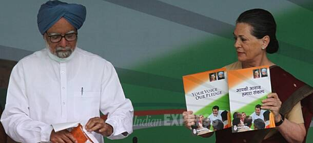 Congress releases manifesto for election 2014