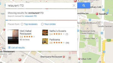 Maps now aggregates photos of the location, along with reviews and ratings.