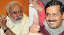 Modi vs him: Kejriwal to wait for Varanasi's voice