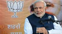 BJP's prime ministerial candidate will interact with public at 1,500 locations across the country and abroad through Internet from the party's headquarters at 4 PM on Saturday.