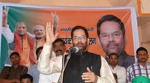 BJP leader Mukhtar Abbas Naqvi address party workers in Rampur on Thursday. (PTI)