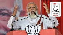 PM Modi raises Ram temple, BJP campaign rallies round Central govt's schemes