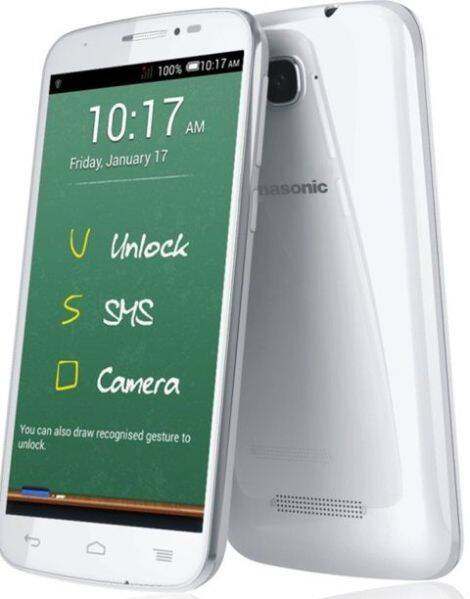 Panasonic P31 costs Rs 11, 990