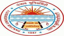 SCD Govt College to soon start diploma in stockmarket