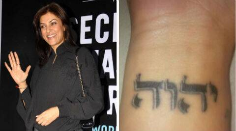 Sushmita Sen posted: In English the meaning of my tattoo is..'I AM THAT I AM'