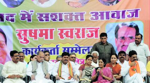 Swaraj and Chouhan occupy more space on posters at her meeting in Ganj-Basoda in Vidisha on Tuesday