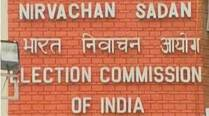 Blackmoney in polls: EC creates multi-agency intelligence grid