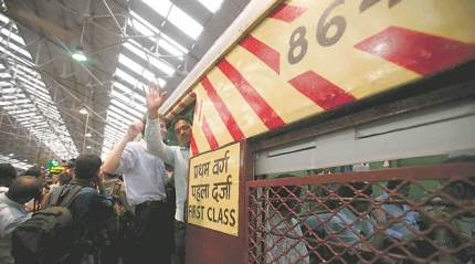 2006 Mumbai serial train blasts: Verdict expected today