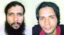 Court fixes Mar 18 for hearing case against Bhatkal, others