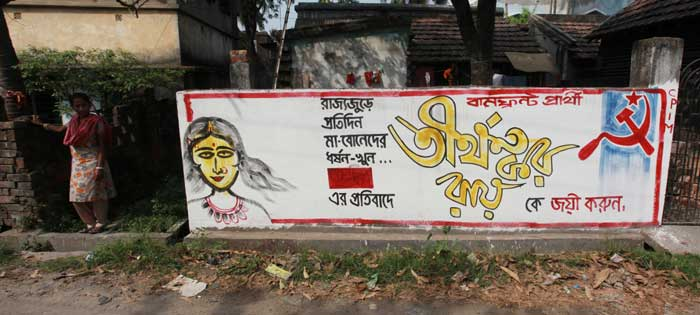 CPI(M )wall writing  against TMC on woman atrocity in Bengal at sreerampore Lok Sabha constituency in Hoogly during vote campaign. (Express photo by Subham Dutta)
