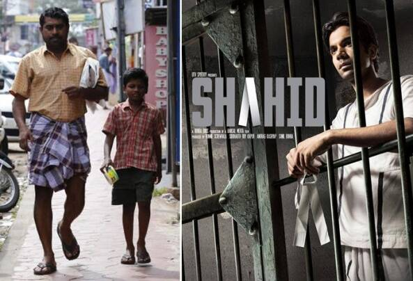 Big winners at 61st National Film Awards