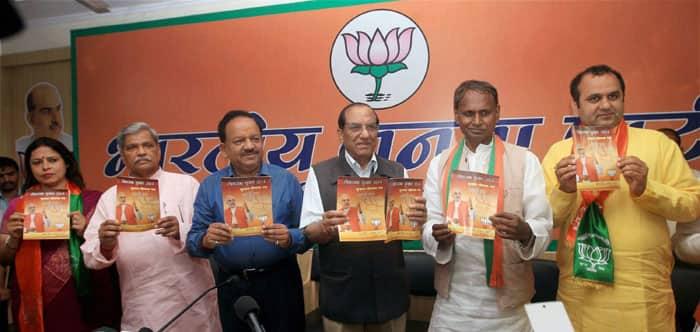 jagdish mukhi, suresh kumar, BJP, delhi polls, elections in Delhi