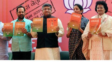 BJP leaders Ravishankar Prasad, Mukhtar Abbas Naqvi, Nirmala Sitharaman and Arti Mehra releasing the party's chargesheet against Congress in New Delhi on Friday. (PTI)