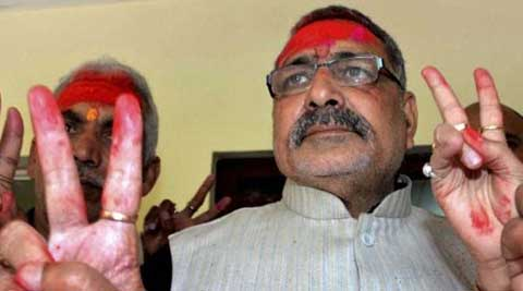 Court ordered arrest of Bihar BJP leader Giriraj Singh for his alleged hate statements.