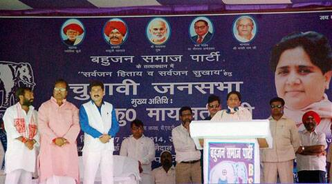 Kanpur: BSP chief Mayawati addresses an election rally in Kanpur on Thursday. (PTI)