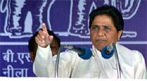 Parties take help of capitalists, make polices for them: Mayawati