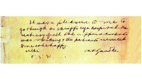 Gandhiji's comment in the visitor book.