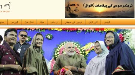 BJP prime ministerial candidate Narendra Modi on Wednesday launched a new website in Urdu.